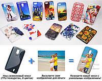 Печать на чехле для LG p930 Nitro HD (Cиликон/TPU)