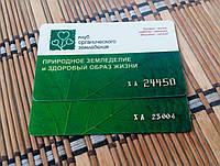 Эмбоссирование на пластиковых карточках