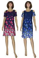 Обновление расцветок в серии женских летних платьев с открытыми плечами Natali ТМ УКРТРИКОТАЖ!