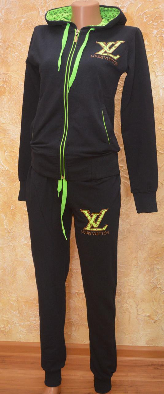 Женский спортивный костюм LOUIS VUITTON (копия) - Casual Wear Shop в Умани 05b198074c4