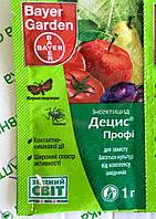 Инсектицид Децис профи 1 г.