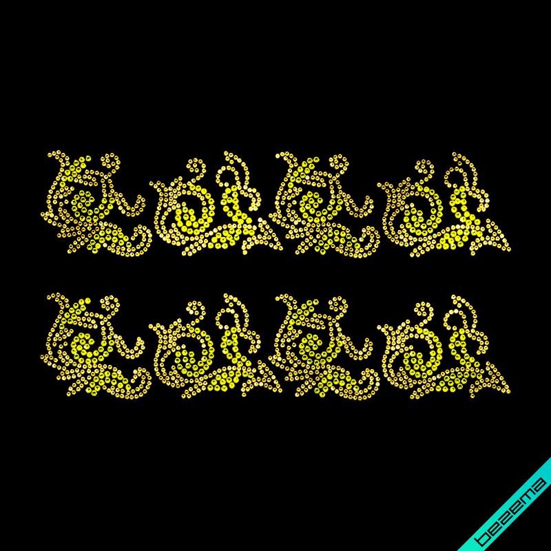 Стразы на галстуки Орнамент завитки (Стекло,2мм-зол.,3мм-жел.)