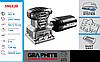 Машина шлифовальная вибрационная 220 Вт, подошва 104x112 мм, GRAPHITE 59G320. NEW