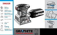 Машина шлифовальная вибрационная 220 Вт, подошва 104x112 мм, GRAPHITE 59G320. NEW, фото 1
