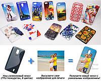 Печать на чехле для LG p936 Optimus True HD (Cиликон/TPU)