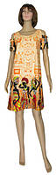 NEW! Модные женские платья серии Natali Egypt ТМ УКРТРИКОТАЖ!