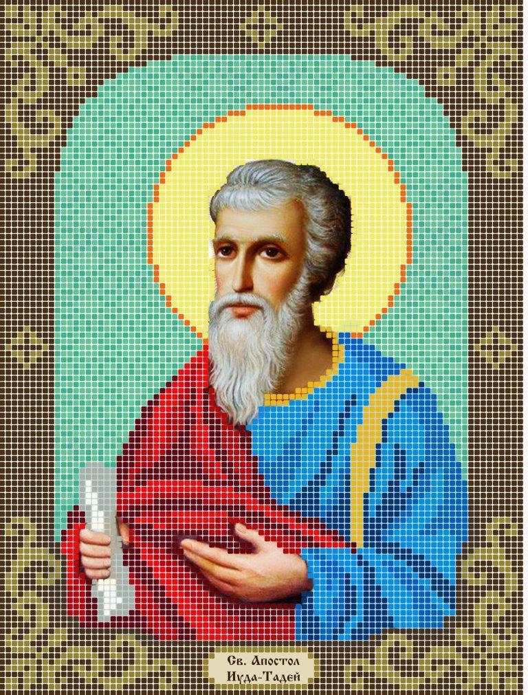 Схема для вышивки / вышивания бисером  «Св. Апостол Иуда-Тадей (Фаддей)» (A4) 20x25