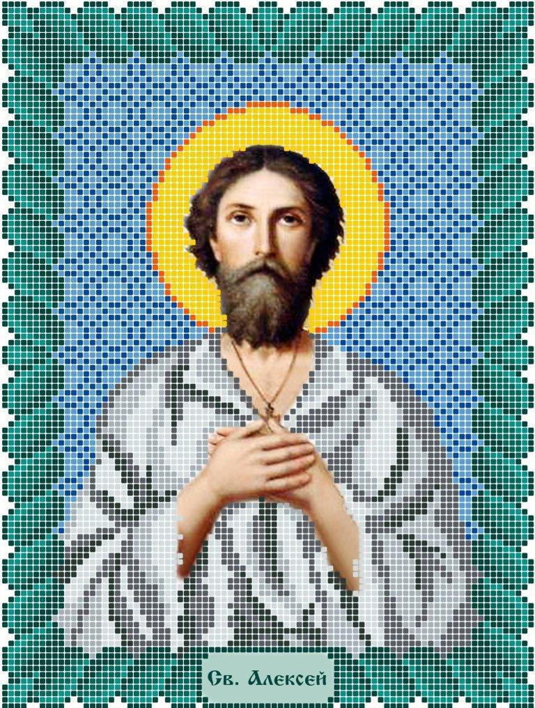 Схема для вышивки / вышивания бисером  «Св. Алексей» (A4) 20x25