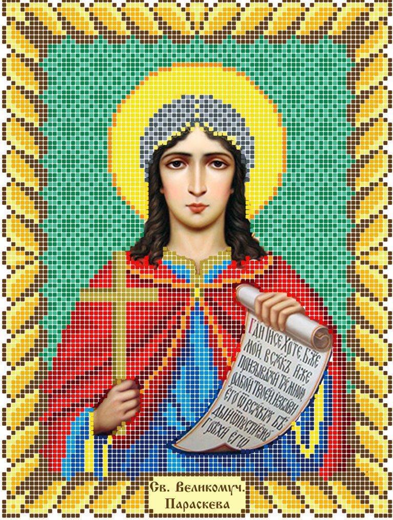 Схема для вышивки / вышивания бисером  «Св. Великомучениця Параскева» Зелений фон  (A4) 20x25