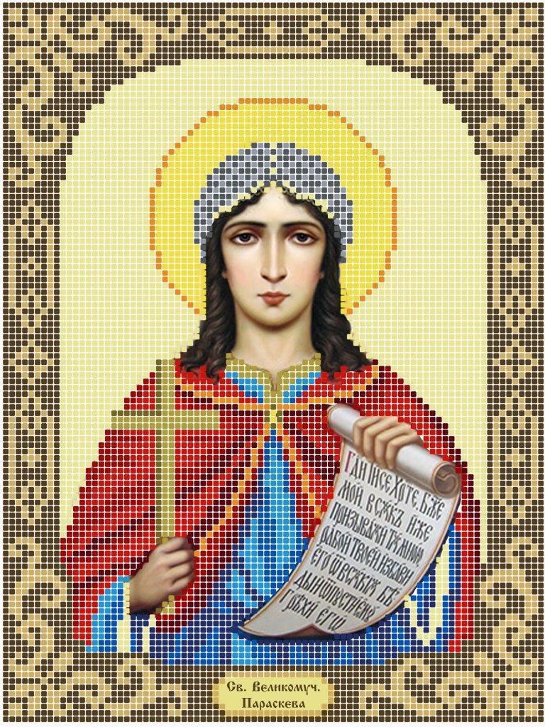 Схема для вышивки / вышивания бисером  «Св. Великомучениця Параскева»  (A4) 20x25
