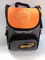 Рюкзак  ранец жесткий ортопедический школьный каркасный для мальчика