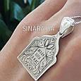 Кулон Святая Матрона серебро с эмалью - Серебряная иконка Святая Матрона, фото 6