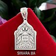 Кулон Святая Матрона серебро с эмалью - Серебряная иконка Святая Матрона, фото 4