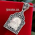 Кулон Святая Матрона серебро с эмалью - Серебряная иконка Святая Матрона, фото 3