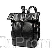 Рюкзак BritBag ™, фото 2