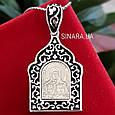 Кулон Святая Матрона серебро с эмалью - Серебряная иконка Святая Матрона, фото 2