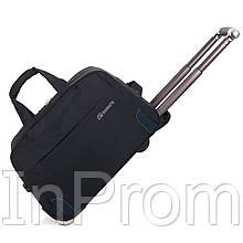 Дорожная сумка Sansida AQ