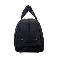 Дорожная сумка Sansida AQ, фото 3