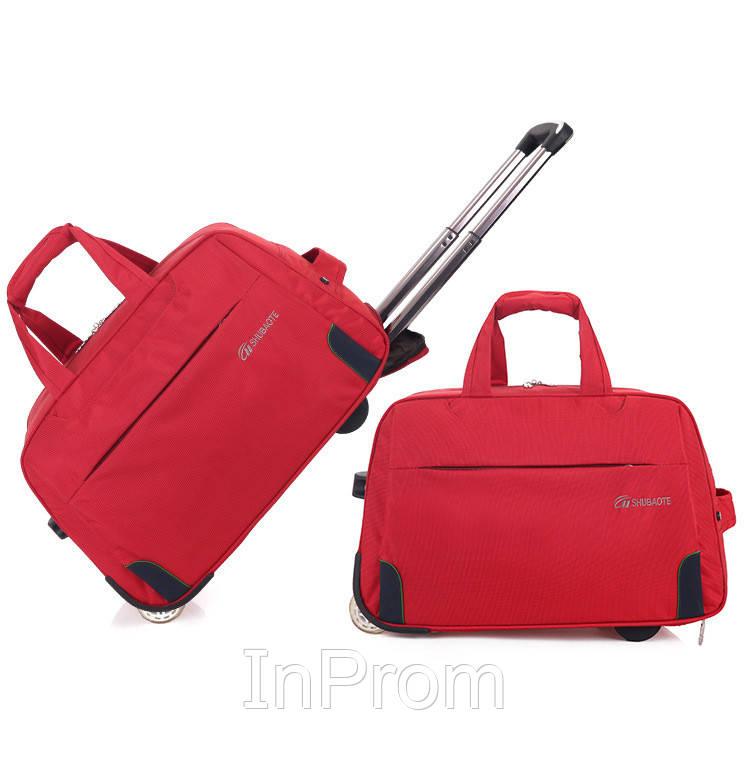 Дорожная сумка Sansida AS