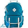 Школьный подростковый рюкзак Kite Urban K18-898L (9-11 класс)