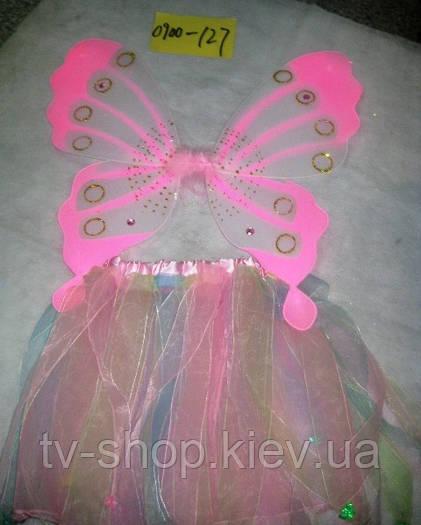 Крылья с юбкой и палочкой Бабочка радужная