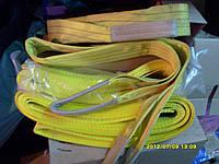 Стропа текстильные СТП 3/4000
