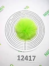 Меховой помпон Кролик, Неон Салат, 7 см, 12417, фото 2
