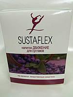 SUSTAFLEX - напиток для суставов (Сустафлекс)