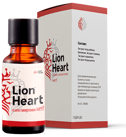 Lion Heart - Капли от гипертонии (Лайон Харт) - ОРИГИНАЛ