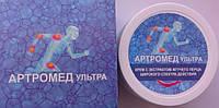 Артромед Ультра - Крем від болю в суглобах