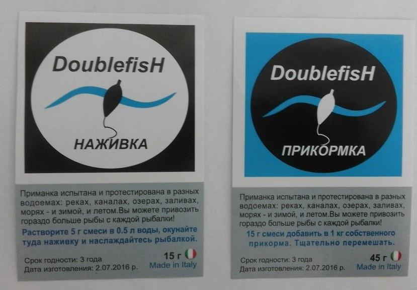 Приманка (15 г) + Прикормка (15 г) для рыбы Double Fish (Дабл Фиш)