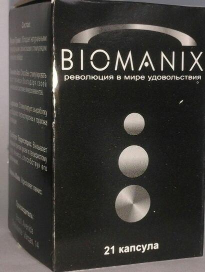 Biomanix - капсулы для повышения потенции (Биоманикс)