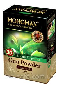 Чай зелений байховий Мономах «Зелена перлина» №30, 100 гр.