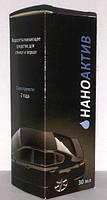 Нано-Актив - водоотталкивающее средство для стёкол и зеркал -  ОРИГИНАЛ