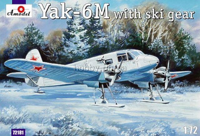 Як-6M с лыжным шасси. Сборная модель самолета в масштабе 1/72. AMODEL 72181, фото 2