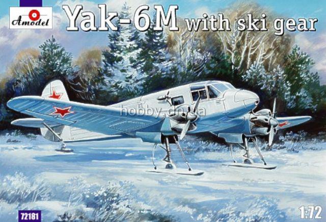 Як-6M с лыжным шасси. Сборная модель самолета в масштабе 1/72. AMODEL 72181