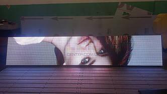 Светодиодные экраны 1