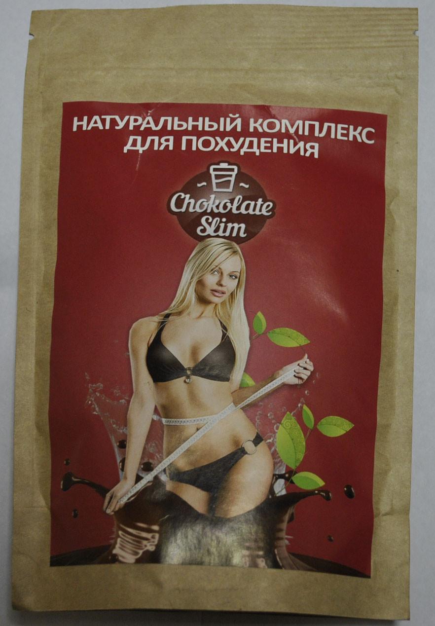 Chocolate Slim - Комплекс для схуднення (Шоколад Слім) пакет - СЕРТИФІКАТ