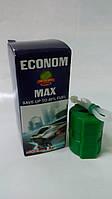 Неодимовий магніт Ekonom Max Sever (Економ Макс Сейвери)