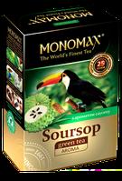Зеленый чай Мономах «Soursop» , 90 гр.