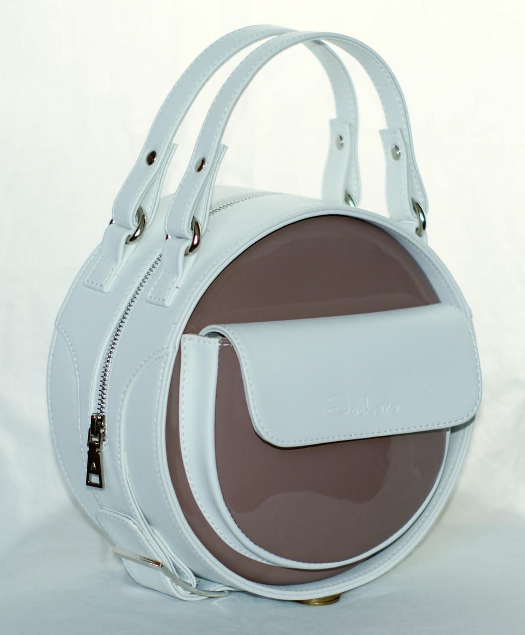 Женская, стильная, круглая белая с капучино сумка