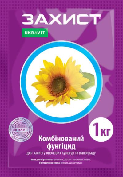 Фунгицид Захист ЗП 1 кг UKRAVIT