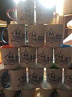 """Чашки для Церкви """"Дом спасения"""" 1"""