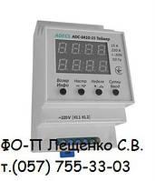 Таймер ADC-0410 (шаг установки времени 1 минута)