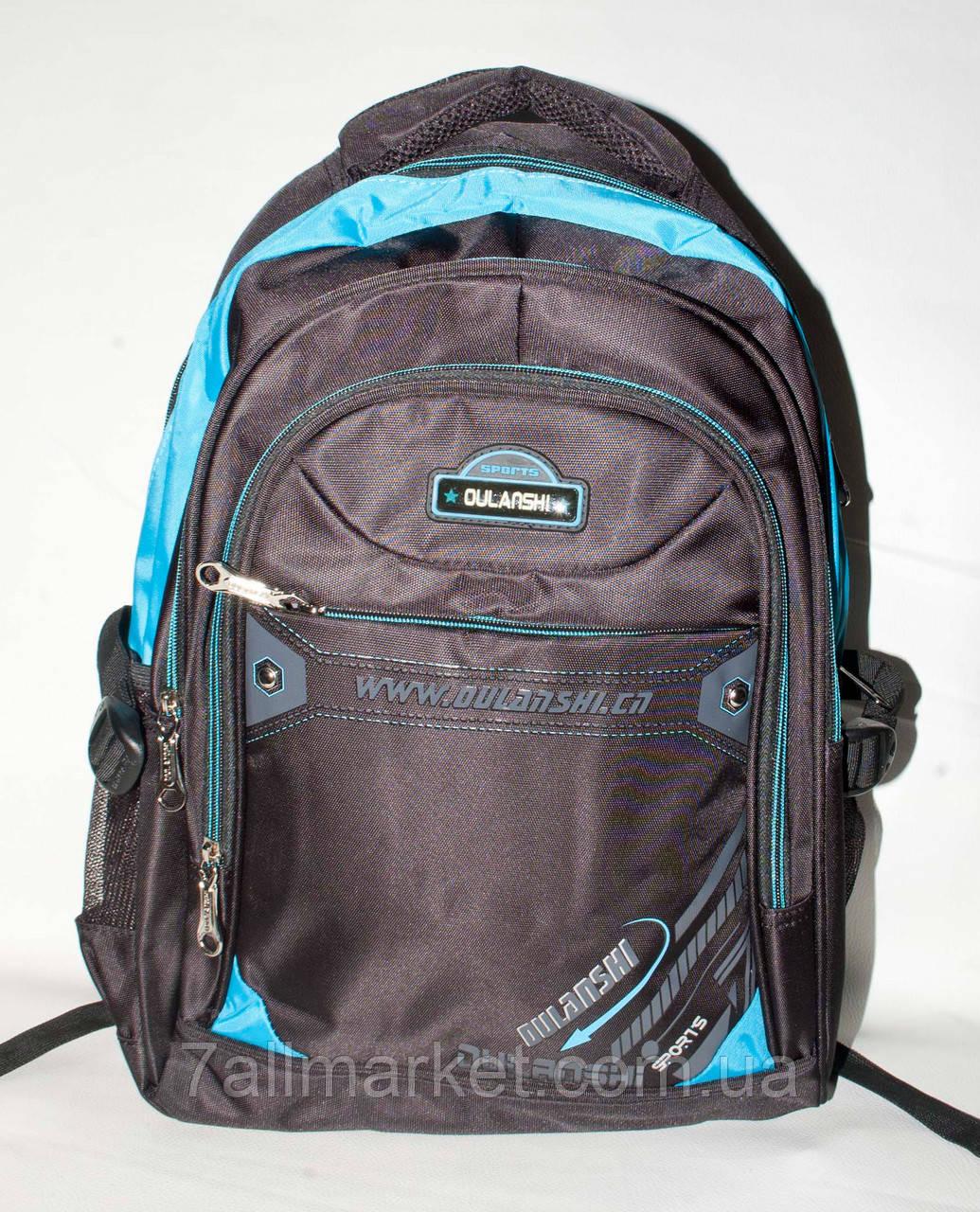 bc0ca5132777 Рюкзак мужской спортивный текстильный размер 30*50 (3 цвета) Серии