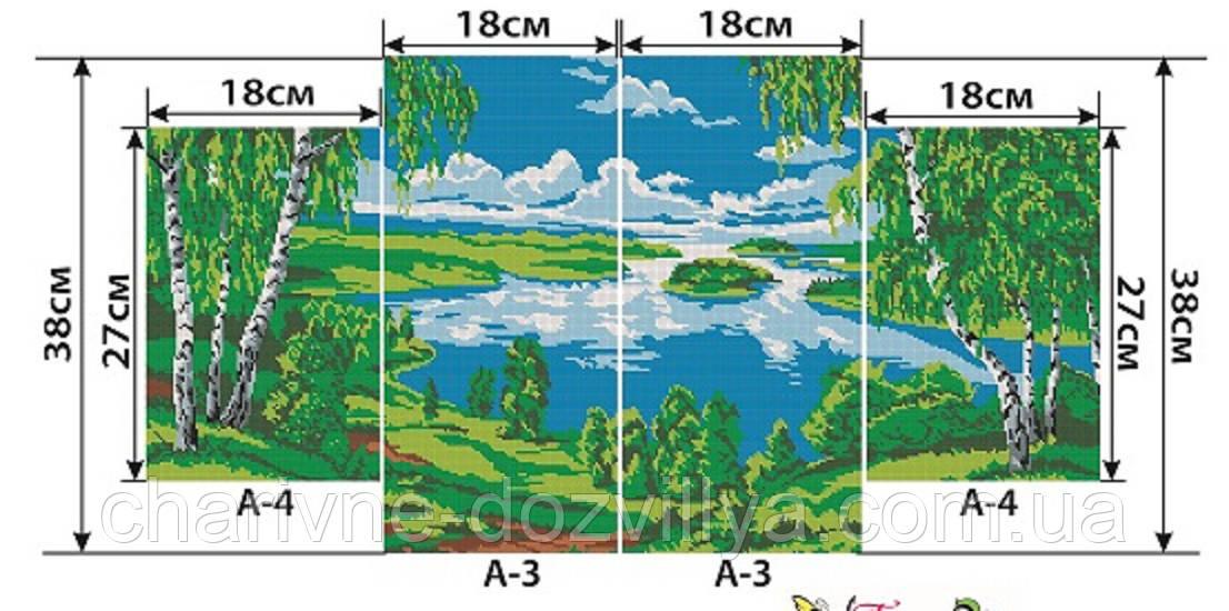 """Схема модульной картины для вышивки бисером на габардине """"Пейзаж с березами"""""""