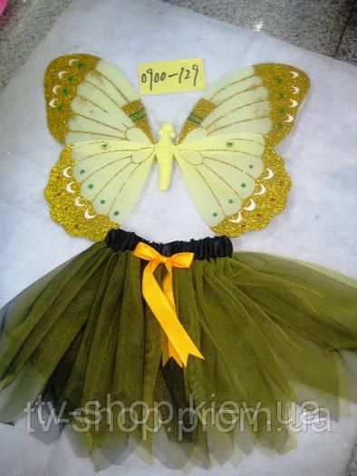 Крылья с юбкой Бабочка (розовый ,зеленый)