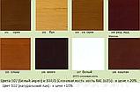 """Кровать полуторная от """"Wooden Boss"""" Токио Люкс (спальное место 120х190/200), фото 4"""