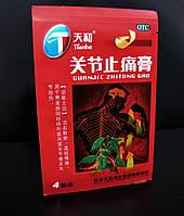 """Пластырь """"Guanjie Zhitong Gao"""" (противовоспалительный)"""