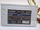 Блок питания 450W MS-Tech MS-N450-SYS б/у  , фото 2